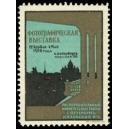 Moskau 1912 Photographische Ausstellung
