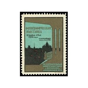 http://www.poster-stamps.de/1396-1490-thickbox/moskau-1912-photographische-ausstellung.jpg