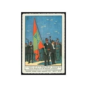 https://www.poster-stamps.de/2000-2243-thickbox/marken-kunst-absetzung-des-hauses-braganza-serie-1-nr-12.jpg