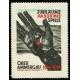 Ober Ammergau 1934 Jubiläums Passions Spiele