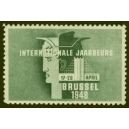 Brussel 1948 Internationale Jaarbeurs (blaugrün)