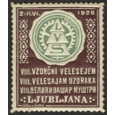Ljubljana 1928 VIII. Vzorcni Velesejem ... (Var A - braun)