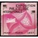 Paris 1937 Exposition Philatélique Internationale (Var B -WK 02)
