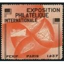Paris 1937 Exposition Philatélique Internationale (Var B -WK 03)