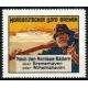 Norddeutscher Lloyd Bremen Nach den Nordsee - Bädern