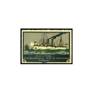 http://www.poster-stamps.de/375-382-thickbox/deutsche-flotte-iltis.jpg