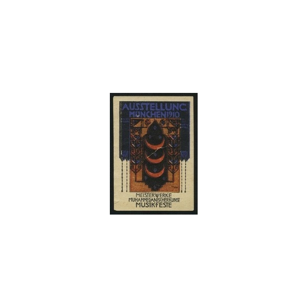 m nchen 1910 ausstellung muhammedanischer kunst poster stamps wolfgang kunze. Black Bedroom Furniture Sets. Home Design Ideas
