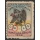 Olympiade 1936 Berlin Comite Olimpico Chili Ollimpiada