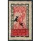 Paris 1925 Exposition Intern. des Arts Décoratifs (rot)