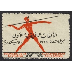 http://www.poster-stamps.de/4745-5265-thickbox/alexandrie-1929-premiers-jeux-africains-01.jpg