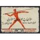 Alexandrie 1929 Premiers Jeux Africains (01)