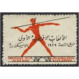 http://www.poster-stamps.de/4746-5266-thickbox/alexandrie-1929-premiers-jeux-africains-02.jpg