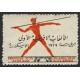 Alexandrie 1929 Premiers Jeux Africains (02)