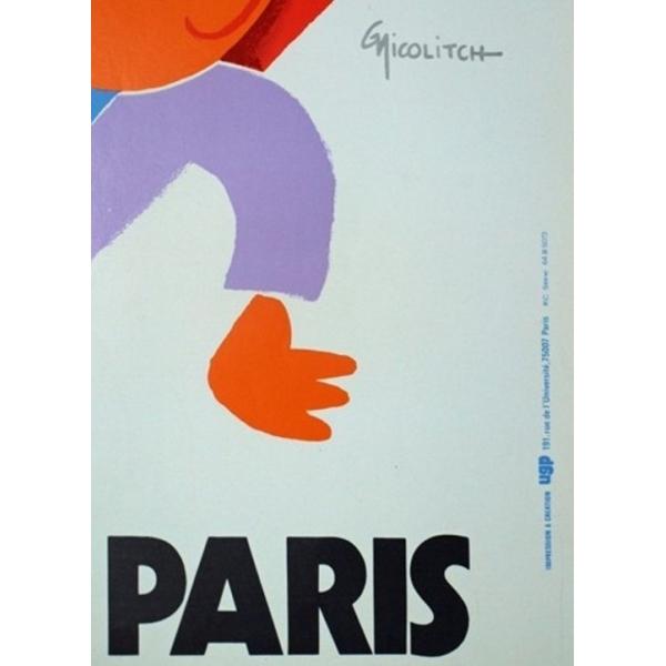 Paris foire de paris salon de l 39 habitat et 40x60 - Salon de l habitat paris ...