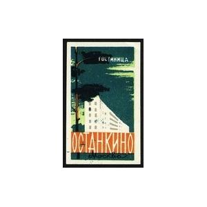http://www.poster-stamps.de/68-91-thickbox/octahknho-mockba.jpg