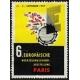 Paris 1959 6. Europäische Werkzeugmaschinen-Ausstellung