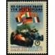 Nürburgring 1951 XIV. Grosser Preis von Deutschland