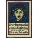 München 1912 Erste Propagandamarken Ausstellung (WK 01)