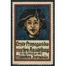 München 1912 Erste Propagandamarken Ausstellung (WK 02)