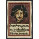 München 1912 Erste Propagandamarken Ausstellung (WK 04)